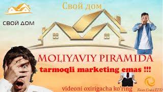 СВОЙ ДОМ | SVOY DOM | ALDOV | FIRIBGARLIK | TARMOQLI MARKETING | MOLIYAVIY PIRAMIDA | СЕТЕВОЙ