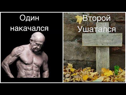 ❌ТРЕНИРОВКИ ПОСЛЕ 40 ЛЕТ - ЭТО ОПАСНО❌
