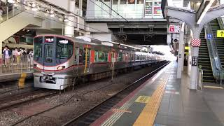|JR西日本| 323系  大阪環状線  外回り  大阪駅発車