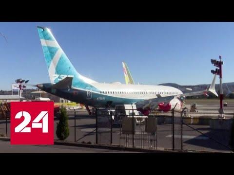 """Самолет - новый, проблемы - старые. """"Боинг"""" поднял в небо новую модель 777Х - Россия 24"""
