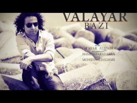 Valayar - bazi والایار - بازی