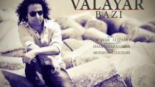 Valayar Bazi والایار بازی