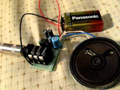 Mini Guitar Amp Kit
