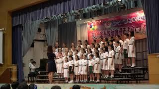 Publication Date: 2019-07-06 | Video Title: 德田李兆強小學2019年家教會15周年合唱團