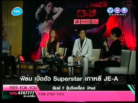 100821 Special scoop MusicVideo Face2Face Film Rattapoom