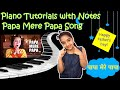 How to Play Song Papa Mere Papa   Step By Step Tutorials & Notes   Fathers Day Special Song #piano