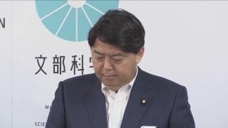 【内閣改造】文部科学相の林芳正氏が会見(2017年8月3日)