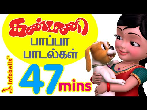 Top 25 Tamil Rhymes for Children Infobells