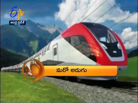 Andhra Pradesh | 16th June 2017 | ETV 360 8 PM News Headlines