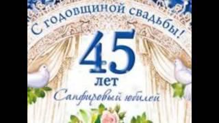 45 лет в мести(6)