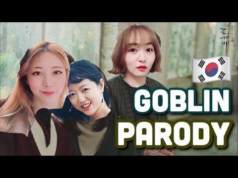 Goblin parody in the ACTUAL drama shooting spots!ㅣWooLara Company