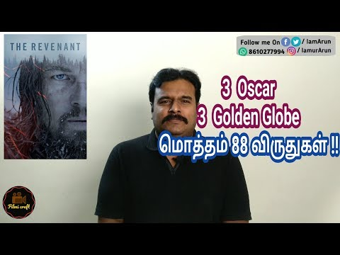 The Revenant (2015) Hollywood Movie Review In Tamil By Filmi Craft