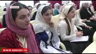 В Чечне выбирают «Ученика года»