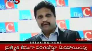 BigC Dasara Lucky Draw Coverage in TV 5