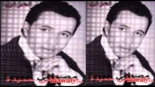 mawaly moustafa 7mida bin elgnaen 2 \موال  مصطفي حميده بين الغصون2