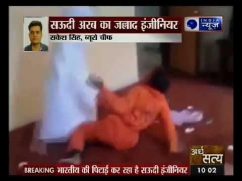 VIDEO :Indian worker mercilessly beaten by Saudi engineer in Mecca