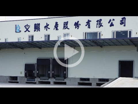 Wen Chi Seafood Co. Ltd.:Introduction