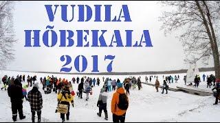 Vudila Hõbekala 2017. Соревнования по зимней рыбалке. Ловля рыбы со льда.