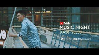 YouTube Music Night - Eric周興哲 (Promo 30s)
