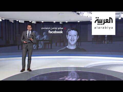 ترمب يحارب مواقع التواصل... تعرف على قصتها  - نشر قبل 9 ساعة