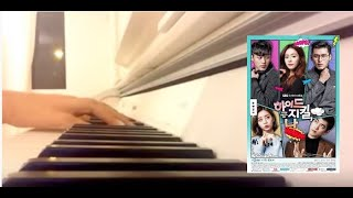 Hyde Jekyll and Me OST - Embrace - Piano