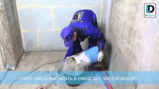 Гидроизоляция обмазочная De Luxe ВОДОСТОП