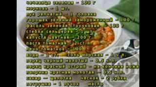 Рецепт овощного рагу с чечевицей