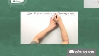 Erzeugung von Wechselspannung | Physik | Elektromagnetismus