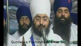 Deyo Darshan Gur Mere Sant Baba Ranjit Singh Ji (Dhadrian Wale) Part 2