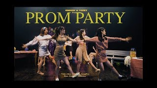 [Omeow] 오묘 | RIDE - 21 Pilots | Prom Party dance video | back to 1980s