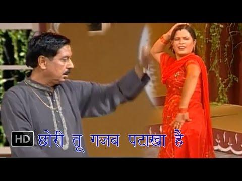 Chhori Tu Gajab Patakha ha | छोरी तू गजब पटाखा है | Master Ram Kumar, Baby Manju | Haryanvi Ragni