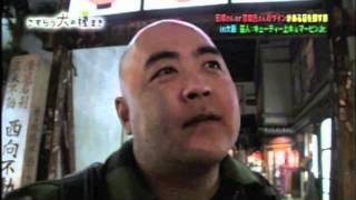 まだ見ぬ日本の素晴らしさを。当番組はTwitterから始まる人との繋がりを...