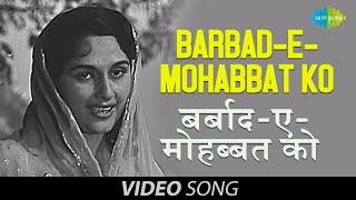 Barbad E Mohabbat Ko Official Video Meenar Bharat Bhushan Beena R Lata Mangeshkar