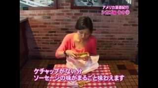 この動画の詳しい情報はhttp://www.fujisankei.com/video_library/trave...