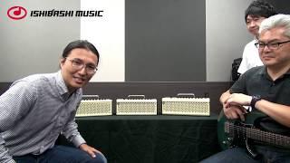 【イシバシ楽器】YAMAHA「THR II」シリーズは何がどう凄いのか?!ヤマハ社員に聞いてみた!!