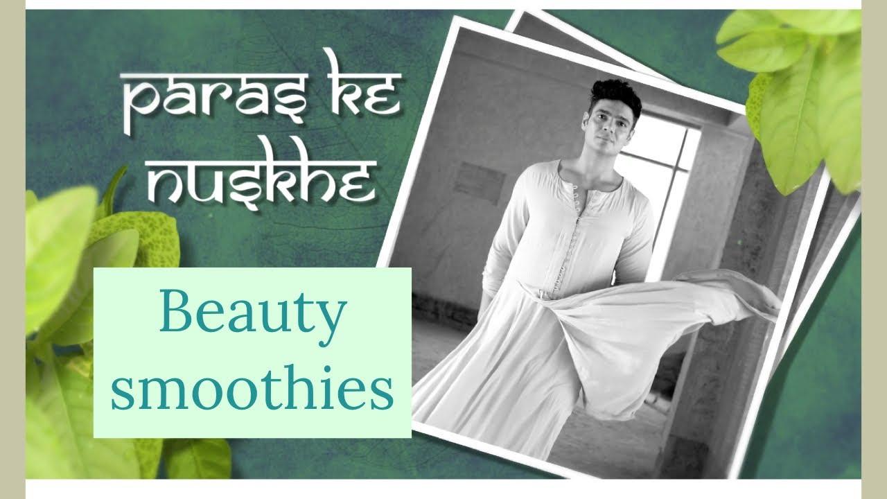 Beauty Smoothies #ParasKeNuskhe