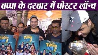 Krishna Abhishek launches Life Main Time Nahi Hai Kisi Ko poster at Andheri Cha Raja   FilmiBeat