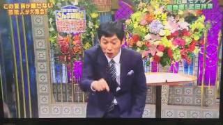 2016.7.12 踊る踊る踊るさんま御殿!!最強2世が奇跡の集結 美女アスリ...