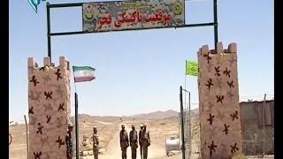 iran fajr tactical air defense base پايگاه تاكتيكي پدافند هوايي فجر ايران