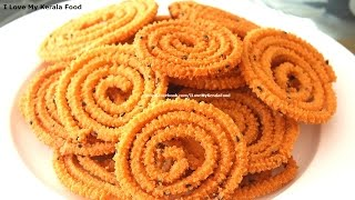 How to make Murukku [Tea Time Snack Recipe]- chinnuz' I Love My Kerala Food