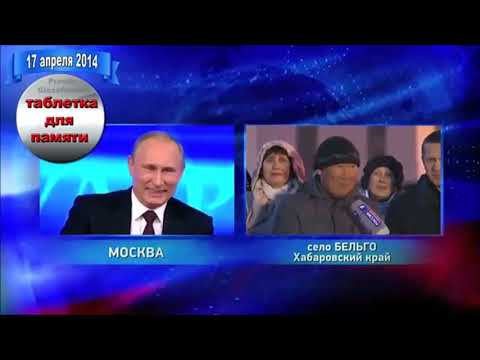 Факты о  результатах  работы Путина и его команды