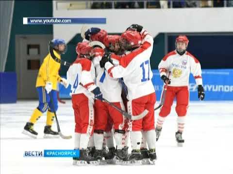 Юношеская сборная России по хоккею с мячом обыграла сборную Швеции