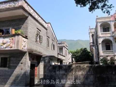 Kaiping, Guangdong 廣東 開平