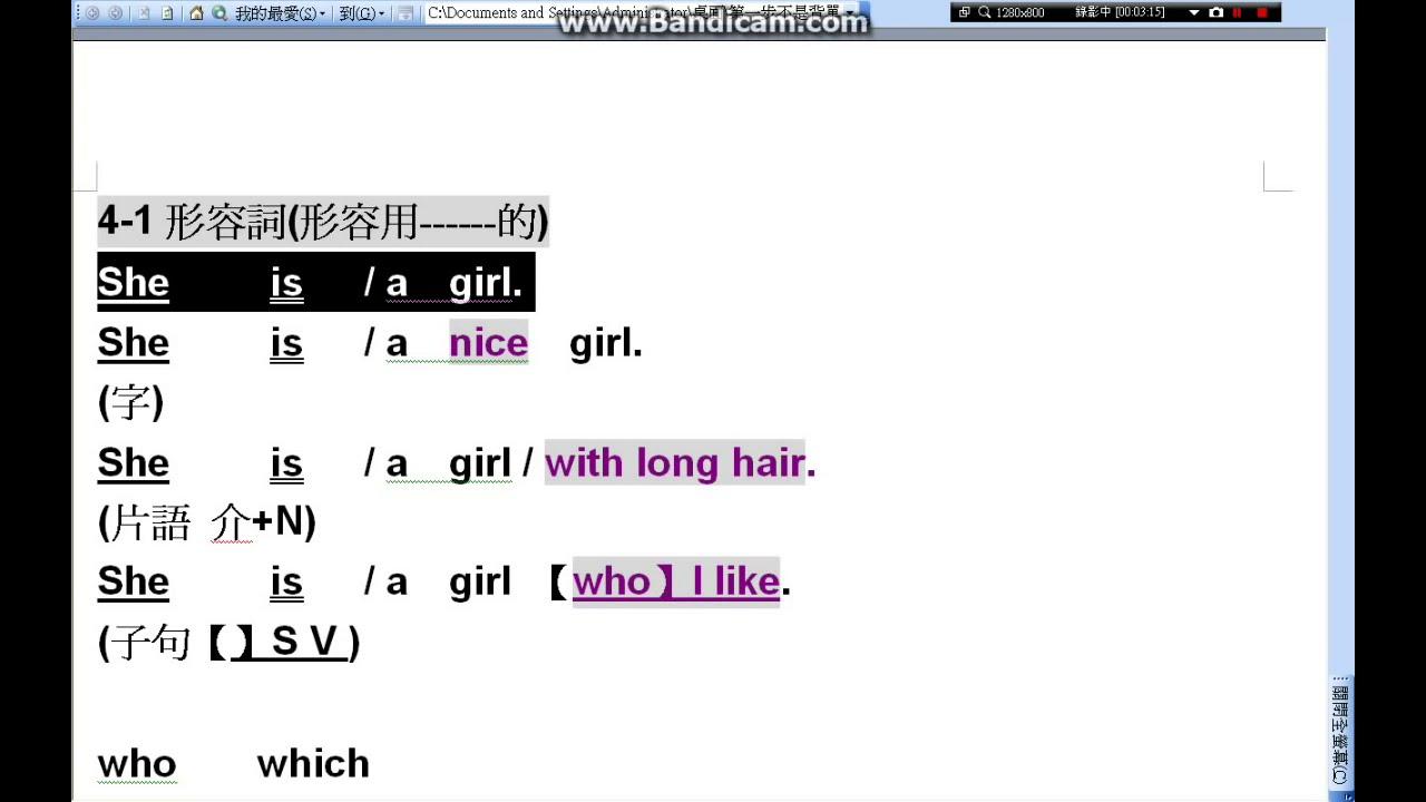 學用考 英文的第一步絕不是背單字-www.six.com.tw