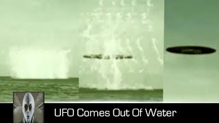 UFO Comes Out Of Water August 20th 2017