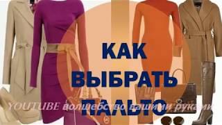 МОДНОЕ  БЕЖЕВОЕ  ПАЛЬТО 2019 💕 С Чем  Носить  Пальто  И  Как Выбрать  💕COAT WOMEN'S FASHION 2019