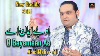 Qasida O Bayemaan Ae - Abid Meher Ali - 2019.mp3