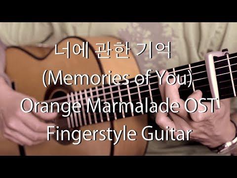 너에 관한 기억 (Memories of You) - Orange Marmalade OST (Guitar Cover - Fingerstyle Guitar) with Free Tabs