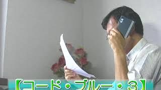 「コードブルー3」最終回「死亡フラグ」の真偽は? 「テレビ番組を斬る...