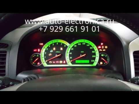 Скрутить пробег Chevrolet Captiva 2010г.в.,без снятия приборной панели, Раменское, Жуковский, Москва